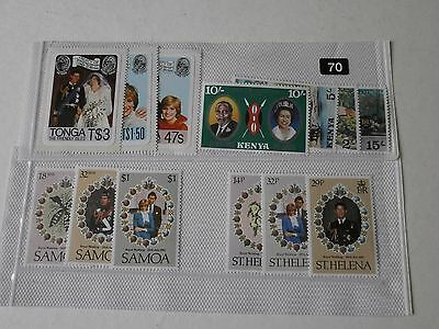 LOT,70. SELLING A COLLECTION  MINT STAMP SETS.  Commonwealth Stamps