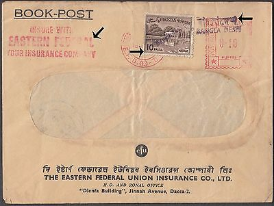 Bangladesh On Pakistan Scarce Meter Franked Uprated Window Envelope Cover