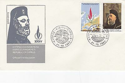 Cyprus 1983 Anniversaries and Events Unadressed FDC