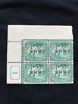 Nile Post O15c - INVERTED OVERPRINT, Block of Four w Plate Number! Signed Hass