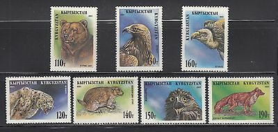 Kyrgyztan 1995 Wild Animals Sc 53-59 mint never hinged