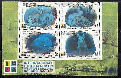 Kyrgyztan 2001 WWF Gold Overprint Sc 175 MS hologram mint never hinged