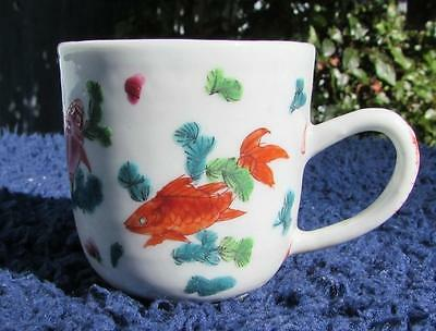 RARE ANTIQUE 18thC CHINESE YONGZHENG COFFEE CUP - FAMILLE ROSE  - CARP