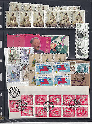 China Large Stamps+ Stamp Blocks Ref: R7239