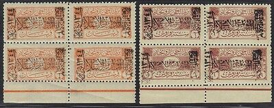 SAUDI ARABIA 1926 HEJAZ NEJD POSTAGE DUE 6pi BLOCK OF 4 W/ ISLAMIC CONGRESS OVPT