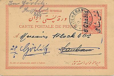 Persia 1913, Scarce & Nice Uprated Overprinted Used Staionery Card, See.. #b719