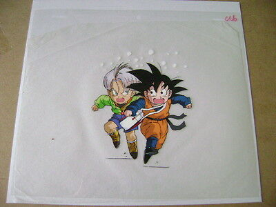 Dragonball Z Akira Toriyama Goten / Trunks Anime Production Cel