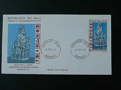 chess world cup in Iceland FDC Mali 74350