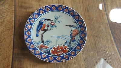 The Leonardo Collection Kingfishers Plate Collectable