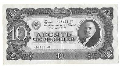 1937 Russian 10 Ruble, Rouble Note, XF, Cat. # 205 - P339