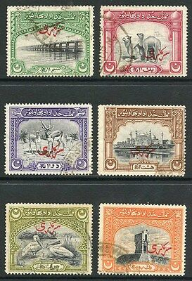 Bahawalpur SGO1/6 1945 Set with Red Arabic Opt Fine Used