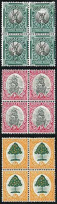 South Africa SG30/2 1926 Set of 3 on Blocks of Four M/M