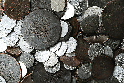 FORVM Lot of 197 Islamic Coins