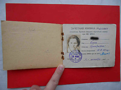 USSR 1961 Woman Communist Party High school ID document with real photo.