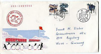 1985-86 China Expedition Polar Antarctic Cover