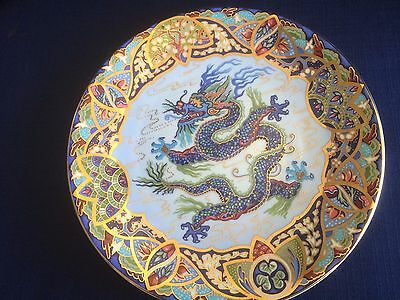 """Royal Worcester Imperial Dragons of Good Fortune """"The Azure Dragon """" plate"""