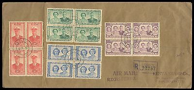 Bechuanaland Protectorate 4 Block Of 4 On Cover To India