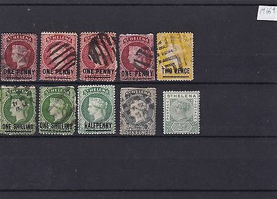 St Helena  Used And Mounted Mint  Early  Stamps Cat £100+   R 1514