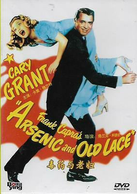 Arsenic and Old Lace DVD Cary Grant Raymond Massey NEW 1944