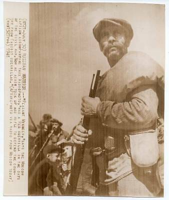 1941 Russian Peasants Take up Arms Against Nazi Invader Original Press Wirephoto