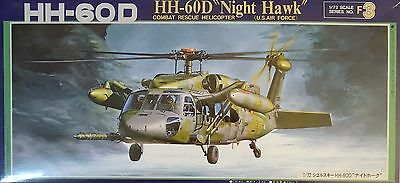 """FUJIMI 25003 US Army UH-60D """"Night Hawk"""" Combat Rescue Helicopter in 1:72"""