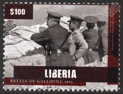 WWI 1915 BATTLE OF GALLIPOLI Kitchener Surveying the ANZAC Battlefield Stamp