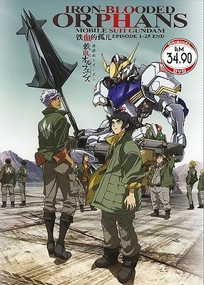 Gundam IRON BLOODED ORPHANS S1 | 01-25 | Subs | 2 DVDs (HFE871)-LU