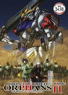 Gundam IRON BLOODED ORPHANS S2 | 01-25 | Subs | 2 DVDs (HFE939)-LU