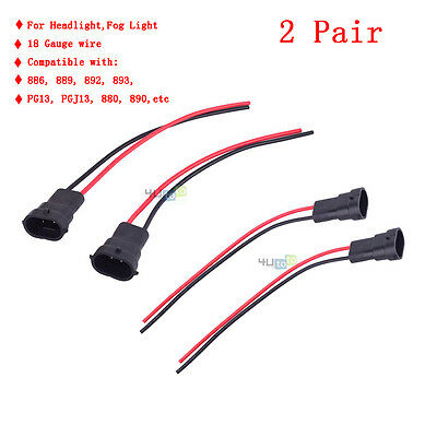 2PAIR H11 H8 880 881 890 893 Male Connector extension Wiring Harness on
