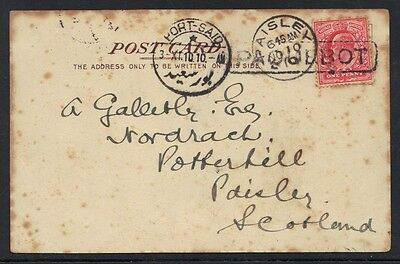 "Uk Gb Egypt 1910 ""paquebot"" Posted On Board Steamship ""s.s. Nile"" At Port Said"