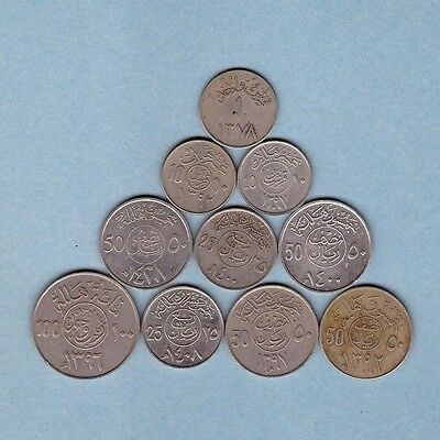 Saudi Arabia - Coin Collection - Lot #A - World/Foreign/Middle East