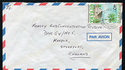 GUYANA: (14898) NEW AMSTERDAM MAILS cancel/cover
