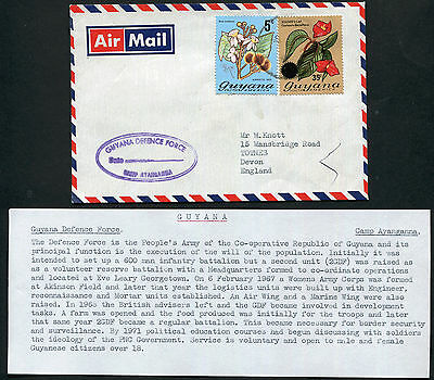 GUYANA: (12807) DEFENCE FORCE cancel/cover