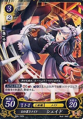 FIRE EMBLEM 0 Cipher Original Character Trading Card Shade B06-100N  Punishing Ma