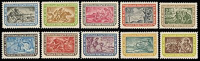 Ukraine Exile 1952 - PPU (Underground Post) - Army II - perf - MNH