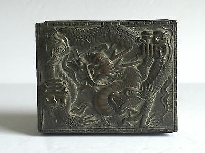 Antique Scenic Chinese Japanese Silver Metal and Wood Hinged Box Dragon Motif