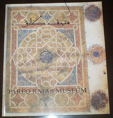 Tareq Rajab Museum, Kuwait, Islamic Art, Illustrated, History, 1994 1St Edition