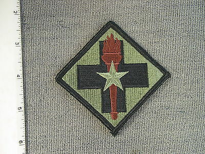 2002 TIOH sample, US Army 32nd Medical Brigade (Merrowered - no plastic) by Best