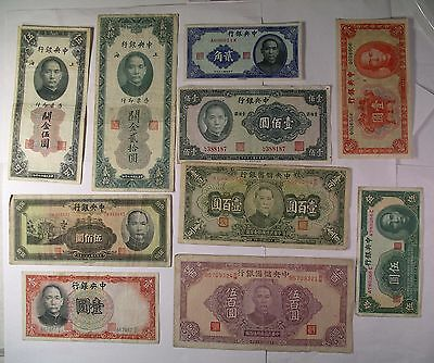 Lot of TEN DIFFERENT China Banknotes currency paper money