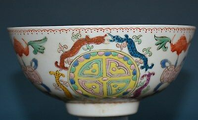 Fine Chinese Famille Rose Porcelain Bowl Marked Qianlong Rare V0002