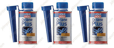 OCTANE PLUS 150ML by Lubro Moly (Pack of 3) Octane Booster for Land Rover