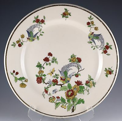 "Vintage Sterling China Restaurant Ware 8"" Birds and Flora Plate c.1930-1954"