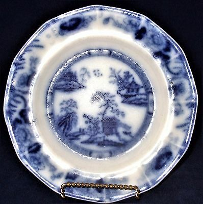 """Antique Flow Blue Improved Stone China Marked Bavaria 8"""" Scenic Plate *"""