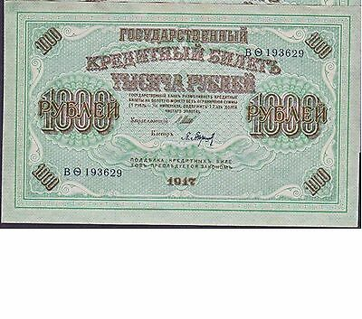 """Set of 8 banknotes /"""" Legendary politicians of Russia /""""  Russia 10 ruble,UNC!"""