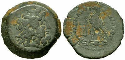 FORVM Egypt Ptolemy III Euergetes 246-222 BC AE17 Minted in Caria (Asia Minor)