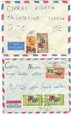 LIBYA PALESTINE 1970's 3 COVERS TO THE WEST BANK VIA THE GOOD OFFICES OF CYPRUS