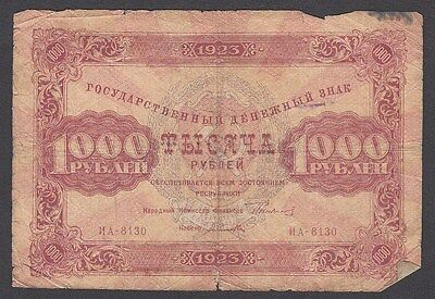 1000 Ruble From Russia 1923