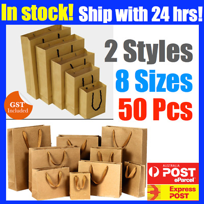 Bulk50-200 Brown Craft Paper Gift Carry Bags Small Medium Large Handles