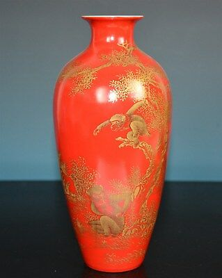 Fancy Chinese Coral Red Porcelain Vase Marked Qianlong Rare J0420