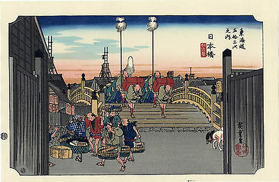 HIROSHIGE Japanese Woodblock Print NIHONBASHI BRIDGE IN EDO TOKAIDO BEGINS 1830s